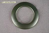 Люверсы для штор, гардин №11 - салатовый матовый (55/35)