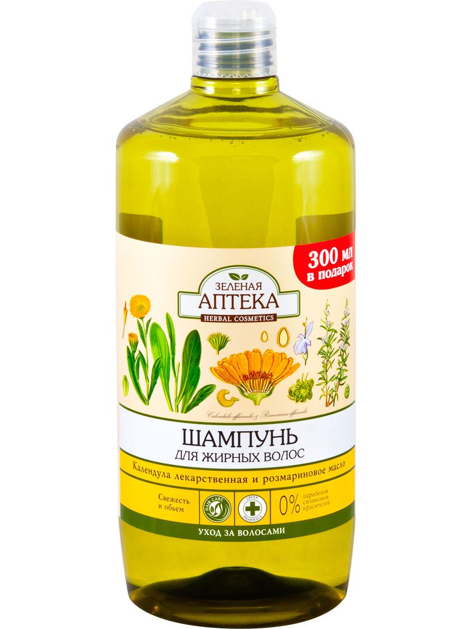 """Шампунь для жирных волос Календула и розмариновое масло ТМ"""" Зеленая аптека"""",1000мл"""