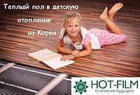 Теплый коврик Теплый пол в детскую Безопасное отопление для детей