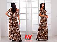 Платье в пол с открытыми плечами и леопардовым принтом 9930 (НАТ)