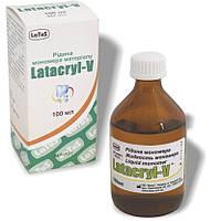 Жидкость мономера материала Latacryl-V (Мономер-S)