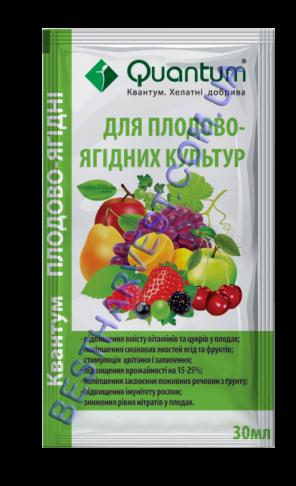 Микроудобрение «для плодово-ягодных культур» 30 мл, оригинал тм «Квантум»