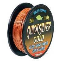 Шок лидер Kryston Quick Silver Gold