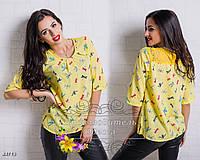 Жёлтая блуза Мелинда с принтом мотылёк