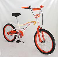Велосипед детский 2-х колесный Extreme Bike 20 дюймов, бело-оранжевый