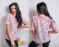 Розовая блуза Мелинда с принтом мотылёк