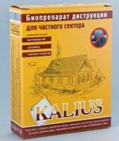 Биопрепарат Kalius 20 гр (для выгребных ям)
