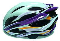 Шлем для велосипедистов (фиолетовый)