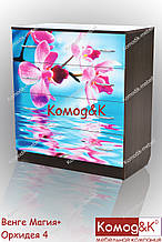 Комод ДСП 4 ящика Венге Магия +Орхидеи