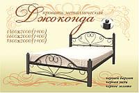 Ліжко Вероника  140*190