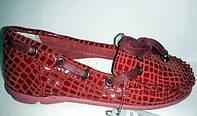 Туфли-мокасины для девочки 31-36