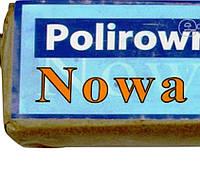 Паста полировальная Синяя 394 грамма. Алюминий, Акрил и другое. тм