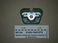 Колпак защитный подушки задней опоры двигателя (пр-во КАМАЗ), 5320-1001075