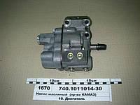 Насос масляный  (пр-во КАМАЗ), 740.1011014-30