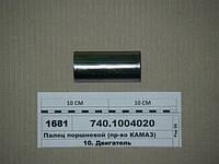 Палец поршневой (пр-во КАМАЗ), 740.1004020