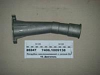 Патрубок маслоналивной с сеткой Евро-2 (пр-во КАМАЗ), 7406.1009138