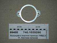 Полумуфта ведомая привода ТНВД (пр-во КАМАЗ), 740.1029286