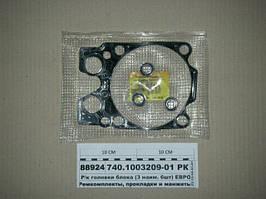 Р/к двигателя ЕВРО (5 наим.) (силикон.t-250)
