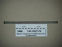 Штанга толкателя с/о (355,0 мм) (пр-во КАМАЗ), 740.1007176