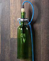 Светильник Botl bra, фото 1