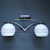 Люстра припотолочная IMPERIA двухламповая LUX-501213