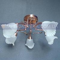 Люстра припотолочная IMPERIA пятиламповая LUX-500165