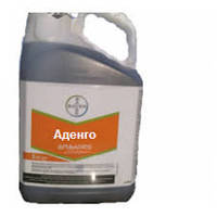 Гербицид Аденго (изоксафлютоп 225 г/л+тиенкарбазон-метил 90 г/л+ципросульфамид 150 г/л)
