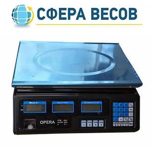 Весы торговые Opera (40 кг), фото 2