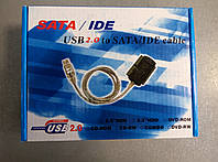 Адаптер SATA/IDE (коробка)