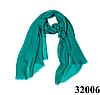 Женский бирюзовый шарф Легкий бриз