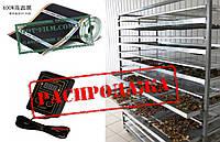 Инфракрасная пленка 400 ват Нагреватель к инфракрасной сушилке, сушка для фруктов