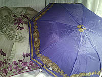 Женский  зонт Star Rain полуавтомат