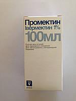 Промектин 100мл антигельминтный препарат, против клещей, чесотки. Уничтожает все виды червей