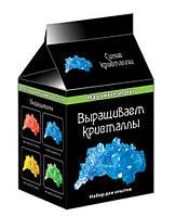 Научные игры выращиваем кристаллы Синий