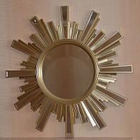 """Красивое настенное зеркало """"Солнце"""" (58 см.)"""
