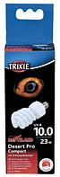 Лампа Дезерт Про Компакт 10.0  - Компактная лампа УФ-В спектра для  террариума / 23вт, 60х152мм
