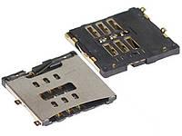 Коннектор SIM iPhone 5 (High Copy)