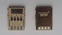 Коннектор SIM LG D850, D851, D855, LS990, VS985, D722, D724 з коннектором карты памяти (High Copy)