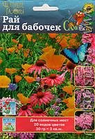 Семена газона цветущего Рай для бабочек 30г НК