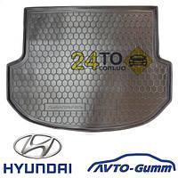 Коврик в багажник для HYUNDAI Santa-Fe корот.база (2012-...) (5мест) (Avto-Gumm), Хюндай Санта Фе