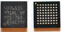 Мікросхема керування живленням 4376535 BETTY для Nokia (High Copy)
