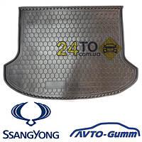 Коврик в багажник для SSANG YONG Rexton (Avto-Gumm), Ссанг Йонг Рекстон