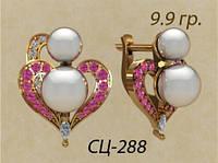 Красивые женские серёжки золотые 585 пробы в форме сердца