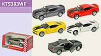 Машина металл KINSMART KT5383WF 96шт4 Chevrolet Camaro, в коробке 1687,5см