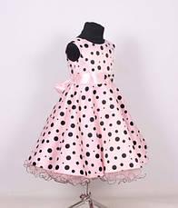 Детское нарядное красивое бальное платье в горошек., фото 2
