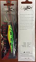 Воблер Legend fishing 11 сm 10g