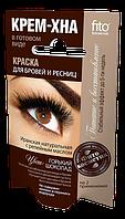 Краска для бровей и ресниц Крем-хна цвет: Горький шоколад
