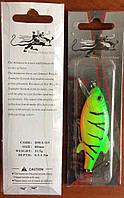Воблер Legend fishing 8 сm 11,5g