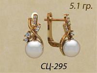 Красивейшие серёжки золотые 585 пробы с жемчугом и камнями