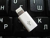 Переходник с разъема micro USB на Lightning 8-pin для iPhone iPad